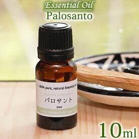【パロサント 10ml】エッセンシャルオイル(精油) 100%ピュア Palo Santo, Essential Oil, Bursera graveolens