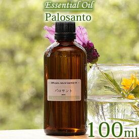 【パロサント 100ml】エッセンシャルオイル(精油) 100%ピュア Palo Santo, Essential Oil, Bursera graveolens