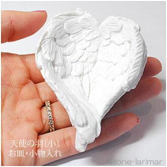 小天使的翅膀菜手套