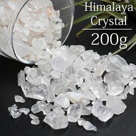 ヒマラヤ水晶 さざれ石 200g マニカラン鉱山産 浄化用さざれ石 天然石 パワーストーン 天然石さざれ石 ヒマラヤ 水晶