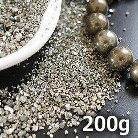 【レア】パイライト さざれ石 200g 浄化用 さざれ石 天然石 パワーストーン 黄鉄鉱 pyrite ゴールデンパイライト 天然石の浄化に♪ 天然石さざれ