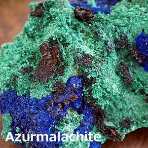 【一点もの】アズマラカイト 原石 天然石 パワーストーン アズライト アズマラカイト アズラマラカイト アズロマラカイト アズライトマラカイト 藍銅鉱 藍銅鉱孔雀石