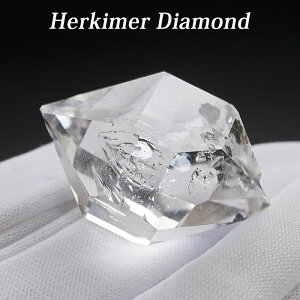 【一点もの】【厳選】【希少】ハーキマーダイヤモンド(ニューヨーク産) 結晶原石 パイライトインクルード 天然石 パワーストーン ハーキマー ダイヤモンド 白水晶 Herkimer Diamond ドリームク