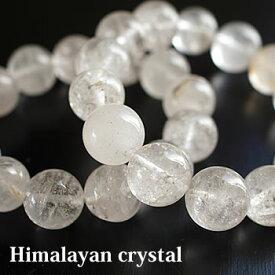 【数量限定】【希少】ヒマラヤ水晶 大玉16mm ブレスレット 天然石 パワーストーン 水晶 クリスタルクォーツ