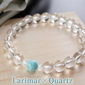ラリマーAAA8mm 水晶AAA8mm カット水晶 ブレスレット 天然石 パワーストーン ラリマール ペクトライト larimar クリスタル クォーツ 天然水晶 crystal quartz ラリマー 水晶