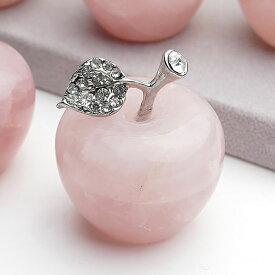 ローズクォーツ りんご [小] 1個 天然石 パワーストーン ローズクォーツ 置物 インテリア 紅水晶 ラインストーン 林檎 アップル