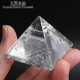 天然水晶 ピラミッドストーン インテリア 置物 天然石 パワーストーン 水晶 ピラミッド クリスタルクォーツ crystal quartz