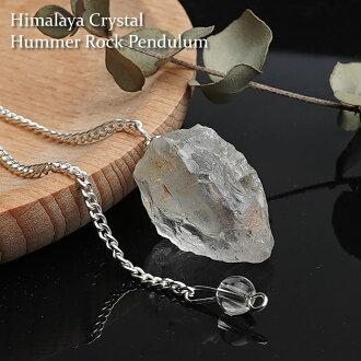 Himalayan Crystal Rock hammers pendulum: natural stone stones] pendulum  divination toy amulet pendulum dowsing Interior () 1 11201