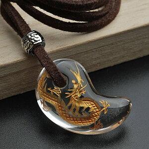 勾玉(龍彫り) 水晶 ペンダントトップ ネックレス 勾玉ネックレス 天然石 パワーストーン 天然石ペンダント クリスタルクォーツ