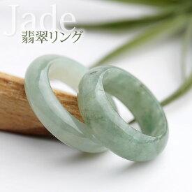 天然翡翠 指輪 くり抜きリング 天然石 パワーストーン 天然石リング jade ring リング