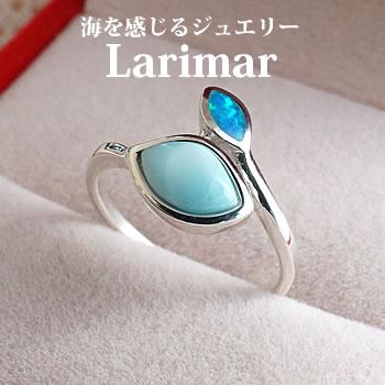[海を感じるアクセサリー♪] ラリマーAAA&シンセティックオパール リング 天然石 パワーストーン 天然石ペンダント パワーストーンペンダント 指輪 SV925 ハワイアンジュエリー