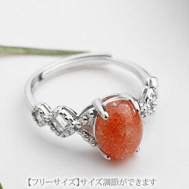 【高品質】ゴールデンサンストーンAAA シルバーリング 指輪 天然石 パワーストーン ring リング Silver925製 サンストーン