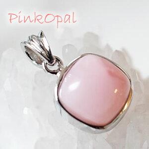 ピンクオパール スクエア型 ペンダントトップ ネックレス 天然石 パワーストーン ピンクオパール 天然石ペンダント パワーストーンペンダント オパール 10月の誕生石