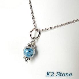 K2アズライト(K2ブルー・ケーツーブルー) 8mm シルバーカラー ドロップネックレス ペンダント ネックレス 天然石 パワーストーン アズライトイングラナイト K2 azurite
