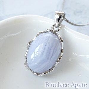 ブルーレースアゲートAAA ウェーブ ペンダントトップ ネックレス 天然石 パワーストーン ブルーレースアゲート 青縞瑪瑙 めのう アゲート blue lace agate