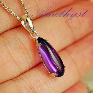 アメジストAAA ドロップ ペンダントトップ ネックレス 天然石 パワーストーン 紫水晶 2月の誕生石