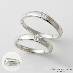 【Wish upon a star Twinkle】シルバー925組合せ文字デザインペアリング(レディース/メンズ) ストーンマーケット キュービックジルコニア