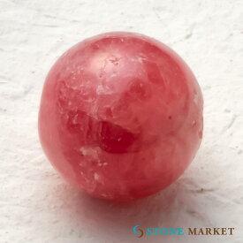 【14mm/1粒/3aランク/インカローズ】3aランクのレアストーンルース・癒しの天然石をネックレスやブレスレットのワンポイントに♪ルース ストーンマーケット