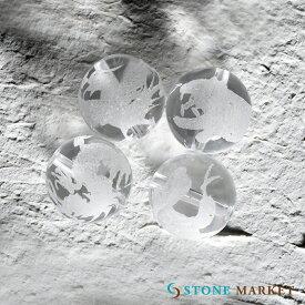 金運や健康運を始め、厄除けには効果的なパワーストーン・それぞれ意味合いがあり、シンプルなデザインの四神ルース♪四神(水晶) [14mm 1粒] ストーンマーケット 水晶(青龍)/水晶(朱雀)/水晶(玄武)/水晶(白虎)