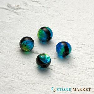 銀箔とガラスを組み合わせ特殊な技法で作られたホタルガラス・アクセサリーパーツとして大人気♪ルース(ホタルビーズレインボー)[8mm 4粒セット] ストーンマーケット