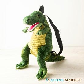 恐竜がそのままリュックに・プレゼントにもオススメ♪恐竜リュック ストーンマーケット