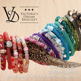 【VICTORIA'S DREAM BRACELET】20色から選べるハンドメイドガラスビーズブレスレット(Sサイズ) ストーンマーケット
