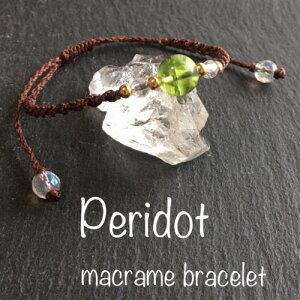 ペリドット(ミャンマー産) マクラメ ブレスレット 天然石 マクラメジュエリー ハンドメイド パワーストーン