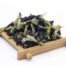 バタフライピー 25g (蝶豆花茶)天然ハーブティー(契約農家より直接仕入れた 安心安全の無農薬栽培)