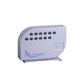 新型:滝風イオンメディック・マイナスイオン発生器<<【ION2400P】 カラー:ライトパープル たきイオン 滝イオン