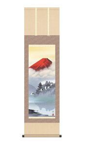 掛け軸 掛軸 赤富士飛翔 あかふじひしょう 幅44.5×高さ約164cm 鈴村秀山 尺三 赤富士 富士山 富士 山 ツル 鶴 つる 鳥 洛彩緞子本表装 化粧箱収納 山水画 富士山水 富士山 年中飾り 絵 モダン お