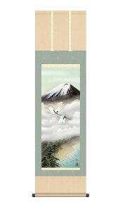 掛け軸 掛軸 富士飛翔 ふじひしょう 幅44.5×高さ約164cm 鈴村秀山 尺三 富士山 富士 山 ツル 鶴 つる 鳥 洛彩緞子本表装 化粧箱収納 山水画 富士山水 富士山 年中飾り 絵 モダン おしゃれ 床の間