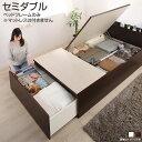 お客様組立 跳ね上げベッド セミダブル ベッドフレームのみ 日本製 収納付きベッド コンセント付き 大容量 引出し付き…