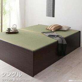 お客様組立 日本製 畳ベッド 小上がり クッション畳 シングル 高さ42cm ヘッドレスベッド ベッドフレームのみ ハイタイプ 小さめ 小さい 日本製 布団収納 収納付き 大容量収納 畳 たたみ タタミ ベッド ベット すのこ仕様 頑丈 丈夫 低ホルムアルデヒド 一人暮らし