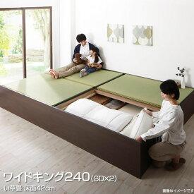 組立設置サービス 連結ベッド 畳ベッド 小上がり 収納付きベッド ベッドフレームのみ い草畳 ワイドK240(セミダブル×2) 高さ42cm 布団収納 ヘッドレスベッド 畳 たたみ タタミ ベッド ベット すのこ 頑丈 丈夫 日本製 夫婦 新婚 家族 ファミリーベッド 親子一緒 ハイタイプ