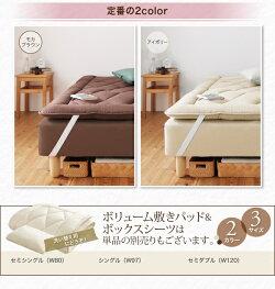 ショート丈分割式脚付きマットレスベッドボンネルマットレスベッドお買い得ベッドパッド・シーツセット付きセミダブルショート丈脚30cm