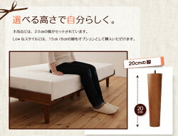 専用別売品(脚)脚15cm