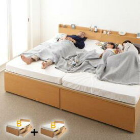 組立設置付 連結ベッド ベッド2台セット B+B ワイドK200 薄型プレミアムボンネルコイルマットレス付き 日本製 国産 鍵付き ベッドガード付き 収納付きベッド チェストベッド ベッド2台 夫婦 カップル 棚付き コンセント付き 連結 ベッド 2台 分割ベッド 家族ベッド 連結式