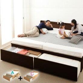 組立設置付 日本製 連結ベッド 収納ベッド 2台 セット A+C ワイドK200 薄型プレミアムボンネルコイルマットレス付き 鍵付き サイドガード付き 収納付きベッド チェストベッド 夫婦 新婚 棚付き コンセント付き 連結 ベッド 2台 分割ベッドファミリーベッド 連結式