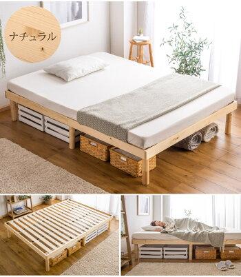 高さ調節ベッドすのこベッド3段階高さ調節フレームシングルすのこベッドすのベットローベッドローベット木製ベットローハイシンプルおしゃれベッドフレームシングルベッド北欧スノコスノコベッドベットフレーム