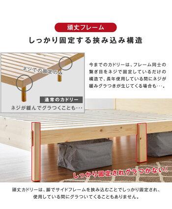 【送料無料】ベッドシングルコンセント2口天然木突き板使用3段階高さ調節可能フレームのみすのこ木製ベッドフレーム北欧ベットおしゃれステージベッドフレームローベッド収納ベッド下収納すのこベッドブラウンナチュラル