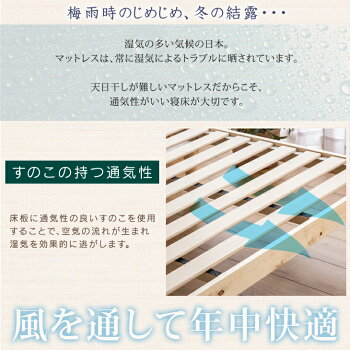 頑丈設計!3段階高さ調節すのこベッドシングルフレームベッド敷き布団も使える!マットレスすのこローベッド木製ベットベッド下収納ベッドフレームシングルベッド北欧シンプルフロアベッド