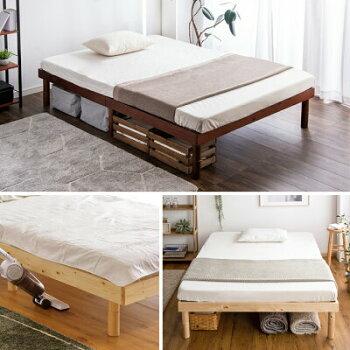 ★送料無料★3段階高さ調節すのこベッドセミダブル耐荷重200kgフレームベッドすのこローベッド木製ベットベッド下収納ベッドフレームセミダブルベッド北欧シンプルフロアベッド