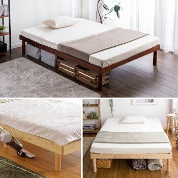 ★送料無料★3段階高さ調節すのこベッドダブル耐荷重200kgフレームのみベッドすのこローベッド木製ベットベッド下収納ベッドフレームダブルベッド北欧フロアベッドすのこベットフレーム