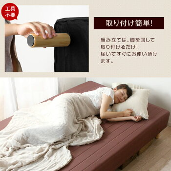 脚付きマットレスシングルベッド