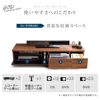テレビ台日本製