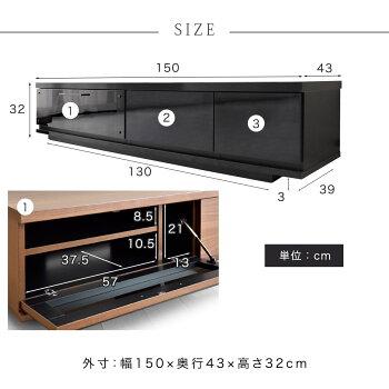 テレビ台日本製国産完成品鏡面テレビボード幅150cm木製TV台テレビラックローボード32インチ42インチホワイトブラックTVボードウォールナットブラウン北欧