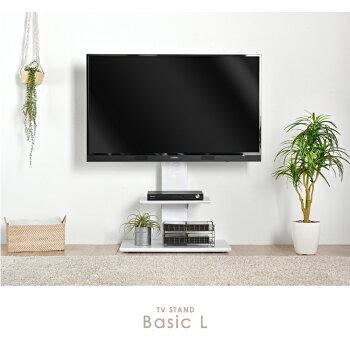 【送料無料】壁寄せテレビスタンドロータイプ最大65型対応3段階調節壁寄せテレビ台低床キャスター付き自立式北欧スリムコーナー薄型配線隠しテレビボード伸縮壁面省スペース65v壁寄せテレビ台移動可能