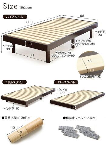 3段階高さ調節すのこベッドシングルフレームベッド敷き布団マットレスすのこローベッド木製ベットベッド下収納ベッドフレームシングルベッド北欧シンプルフロアベッド