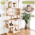 【猫との暮らし】インテリアに馴染むおしゃれな木製キャットタワーのおすすめは?