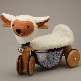 ★送料無料★ 三輪車 木製 かじとり 子供用 乗り物 乗用玩具 キッズ バイク 舵取り シンプル 子供 手押し プレゼント 誕生日プレゼント 羊 アニマル 洗える 洗えるカバー かわいい 鳴く